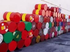 Inventarios de residuos y planes de minimización